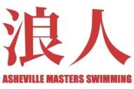 Samurai_logo_AMS